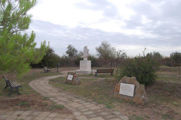 Idroscalo di Ostia