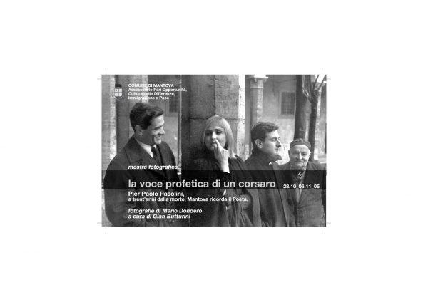 Mantova. Cartolina