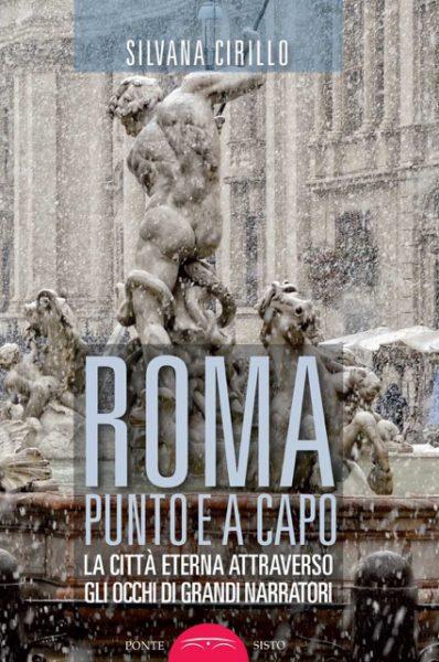 """Roma punto e a capo"", a cura di Silvana Cirillo. Copertina"